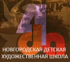 лого худ школа